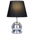 Lampa stołowa Cleto-B Lampka nocna dotykowa czarna chrom abażur (6)