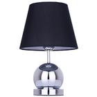 Lampa stołowa Cleto-B Lampka nocna dotykowa czarna chrom abażur (2)