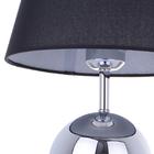 Lampa stołowa Cleto-B Lampka nocna dotykowa czarna chrom abażur (3)