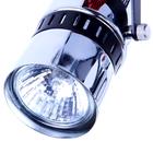 Spot Lampa sufitowa ścienna Vito-4 listwa tuba ruchome reflektorki (3)