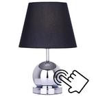 Lampa stołowa Cleto-B Lampka nocna dotykowa czarna chrom abażur (5)