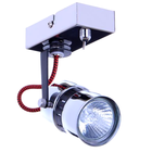 Spot Lampa sufitowa ścienna Vito-1 kinkiet tuba ruchomy reflektor (1)
