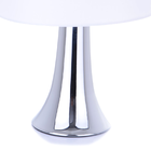 Lampa stołowa Vicky Lampka nocna dotykowa duża abażur tkanina chrom (4)